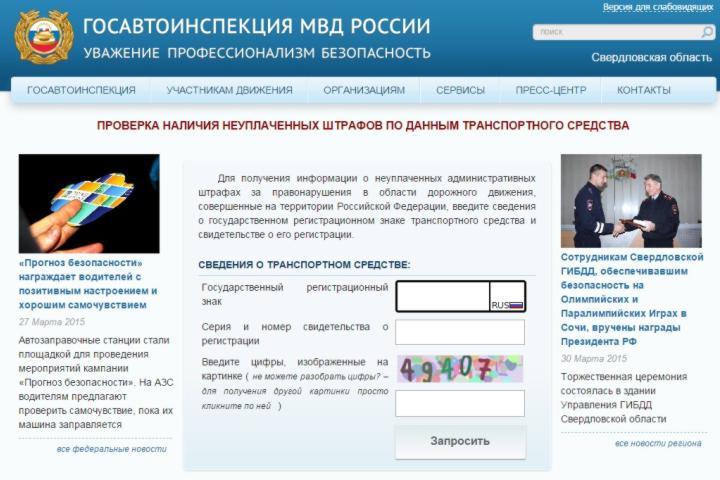 Постановление Правительства РФ от N 1034 О